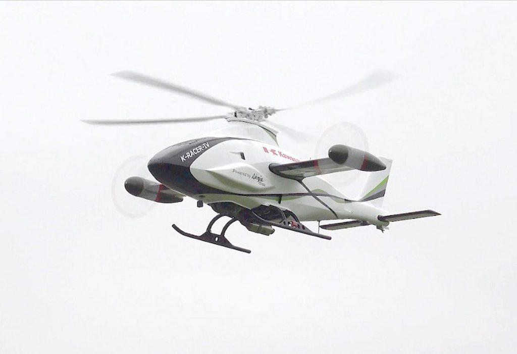 kawasaki k-racer drons