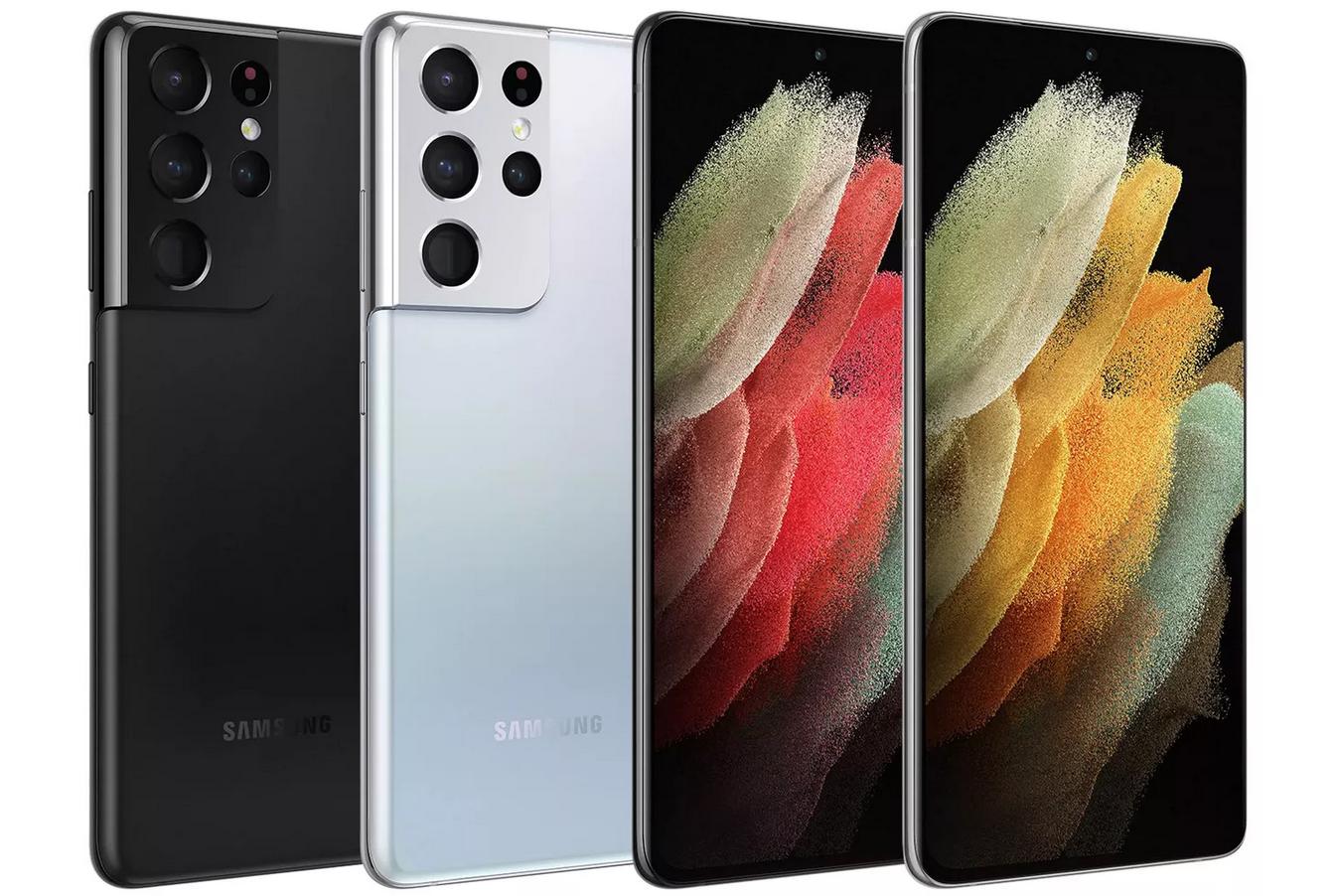 Samsung Galaxy S21 cena